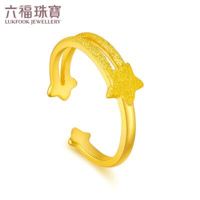 六福珠宝星语心愿黄金戒指开口戒指女戒 GDGTBR0018职场女性日常搭配 时尚别致