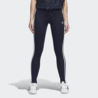 Adidas阿迪达斯 三叶草 女子 绑腿裤 紧身运动长裤 BP5246