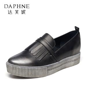 达芙妮集团鞋柜秋季小脏鞋百搭平底休闲日系平跟单鞋女-1