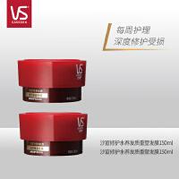 【到手价35元】【宝洁】沙宣修护水养发膜150mlX2补水顺滑改善毛躁护发营养素头发护理
