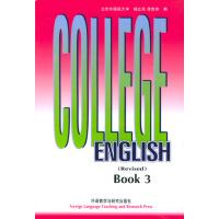 大学英语教程(3)  修订本