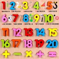 涵宇幼儿童男女宝宝早教益智数字母手抓拼图积木玩具1-2-3-6周岁