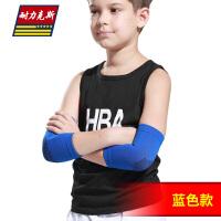 儿童运动护肘男童小孩篮球关节护套护具护腕保暖冬天胳膊膀子袖套 均码