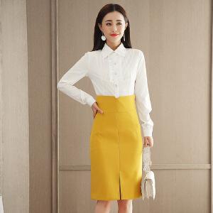 RANJU然聚2018女装春季新品新款款韩版时尚雪纺衬衫+高腰包臀裙套装
