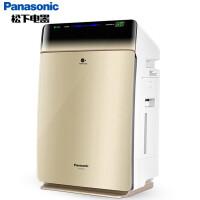Panasonic/松下空气净化器F-VXG70C-N(Nanoe细微水离子,加湿净化二合一,灰尘感应器,清洁