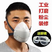 硅胶防尘口罩装修工业粉尘打磨透气煤矿可清洗易呼吸面具劳保矿工