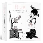 中村佑介的插画世界Ⅰ:蓝