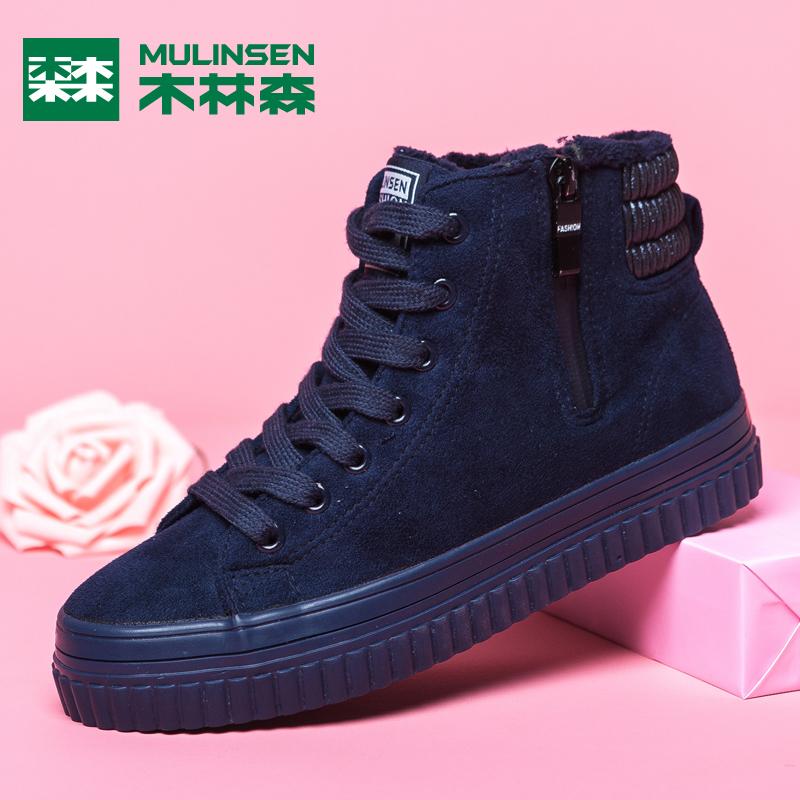 木林森女鞋冬季平底系带高帮鞋加绒保暖棉鞋简约韩版百搭短靴女