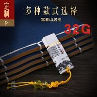 创意复古32G陶瓷U盘送男女老师中国风礼物古典商务办公用品