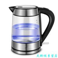 烧水壶电热水壶商用自动断电玻璃开水壶高硼硅玻璃 健康饮水 蓝光体验 白色