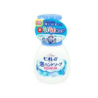 【网易考拉】Kao 花王弱酸性 宝宝洗手液 温和柑橘香型 250ml