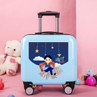 儿童拉杆箱童可坐18寸卡通公主旅行箱孩行李箱