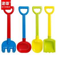 建雄儿童沙滩玩具套装沙漏大号挖沙铲子耙子宝宝决明子玩沙子工具