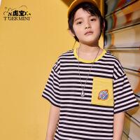 【2件3折:41.7元】小虎宝儿男童纯棉短袖2021年夏季儿童条纹半袖上衣薄款中大童装潮