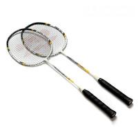 1l铝合金羽毛球拍耐打22系列2支装新手业余超轻羽拍送球