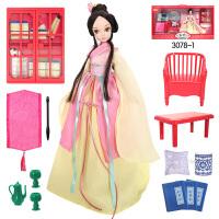 手工可儿娃娃古典小屋-清照小乔古装儿童礼物女孩洋娃娃