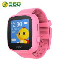 360儿童电话手表SE2代 巴迪龙儿童卫士智能彩屏版定位GPS语音电话手表小学生男女孩通话手环W608 苹果华为小米手