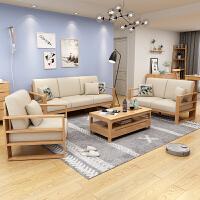 【一件3折】北欧日式极简组合沙发新款