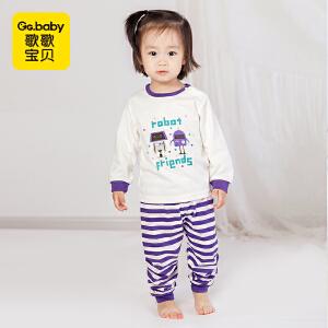 【99选4】歌歌宝贝婴幼儿内衣0-3岁宝宝秋季套装女婴幼童装两件套