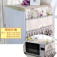 布艺冰箱盖布单双开门冰柜尘罩子帘滚筒式洗衣机盖巾对开门T