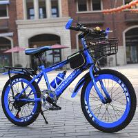 儿童自行车20-22寸小学生变速山地车6-7-8-9-10岁童车男孩单车