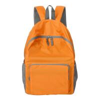 折叠背包超轻防水双肩包皮肤包双肩女男轻便户外登山包旅行包