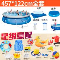 游泳池家用超大号儿童水上乐园婴儿小孩家庭充气加厚大型水池