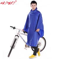 非洲豹男女山地车雨衣自行车单人雨衣骑行雨披学生自行车雨衣