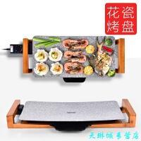 烧烤炉商用电烤肉机韩式无烟电烤盘陶瓷室内不粘多功能铁板烧