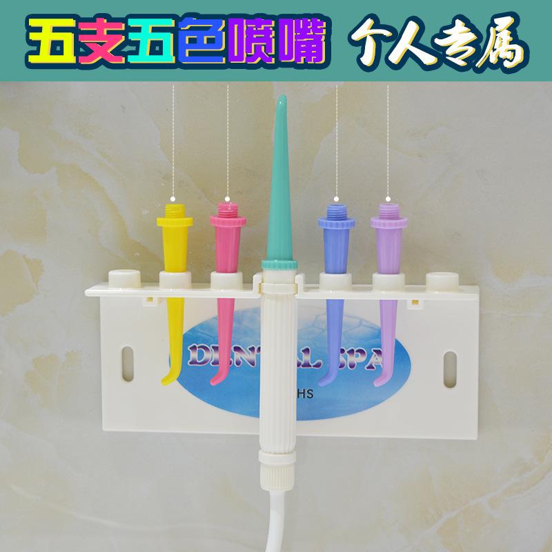 家用洗牙器 冲牙器 水龙头冲牙洁牙器 冲洗牙机DSA  h1z方便 简单  实用