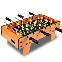 益智儿童玩具 3-6周岁5智力4男童8桌上足球12小孩7男孩10岁桌球9