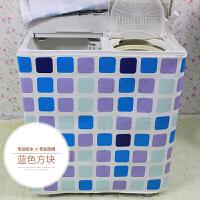 晒双缸半自动洗衣机罩 小天鹅 美的双桶加厚洗衣机罩套
