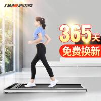 【新品首发】启迈斯Mini Walk平板跑步机家用款超静音智能操控超薄健身器材