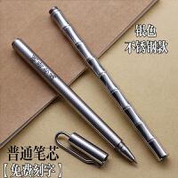 不锈钢商务签字笔刻字 全金属中性笔个性定制学生礼物礼品