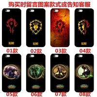 魔兽世界联盟部落标志iphone6s/5C/se/7苹果8PLUS/6plus手机壳