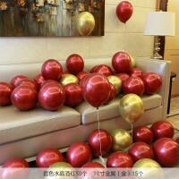 网红浪漫结婚生日派对婚礼场景布置套餐婚房装饰套装婚庆用品气球