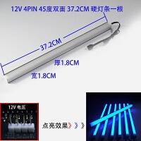 玲珑光圈RGB电脑机箱风扇12cm散热器控制器AURA主板神光同步调速 12V120灯珠