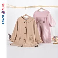 【2件3折价:99元】铅笔俱乐部童装2021春秋女童外套中大童英伦上衣儿童翻领长袖