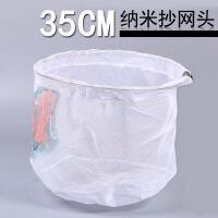 渔具40CM抄网头 不锈钢圈带网兜 渔具垂钓用品配件