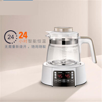 恒温调奶器智能自动暖奶器婴儿热奶器宝宝水壶奶粉冲奶器g8o