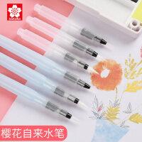 日本Sakura樱花自来水笔注水式丙烯颜料画笔吸水软头固体水彩勾线笔描边储水毛笔水粉颜料储水笔套装