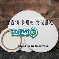 定制圆形六边形异形椭圆油画框亚麻布油画内框批发圆形定做批发SN5635