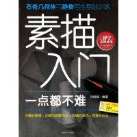 【正版现货】大红袍图鉴 魏子望 9787539322537 福建美术出版社