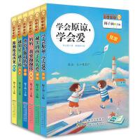 金麦田品格教育精品阅读(第二辑 套装共6册)