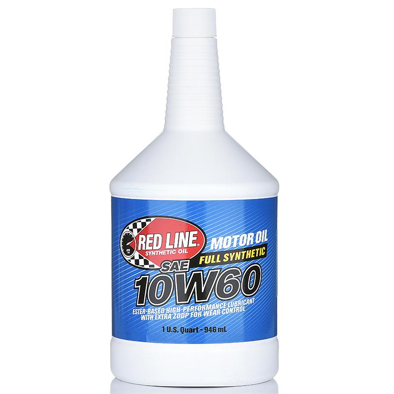 美国原装红线RED LINE全合成机油10W60五类润滑油适用于宝马M系(946毫升/瓶)美国原装进口 抗磨降噪清洁 5类全合成油