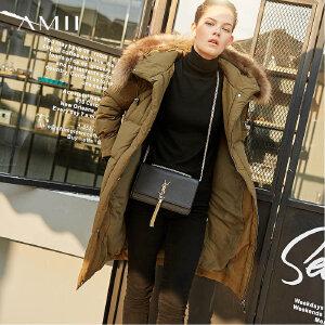 Amii2017冬季新款貉子大毛领时尚加厚中长90绒羽绒服女