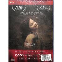 (博颖)黑暗中的舞者-全码DTS白金收藏版DVD9( 货号:2000019844891)