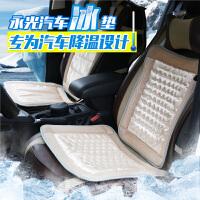 汽车冰垫坐垫夏季制冷车用散热椅垫冰晶凉垫降温神器冰枕透气一体