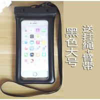 苹果8x华为vivo外卖手机防水袋潜水套气囊通用触屏oppo游泳可充电