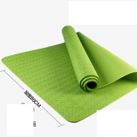 瑜伽垫初学者女士防滑孕妇瑜珈垫子健身地毯三件套